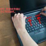 ThinkPad L430の分解作業